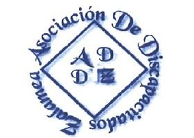 logo-zalamea-coceder
