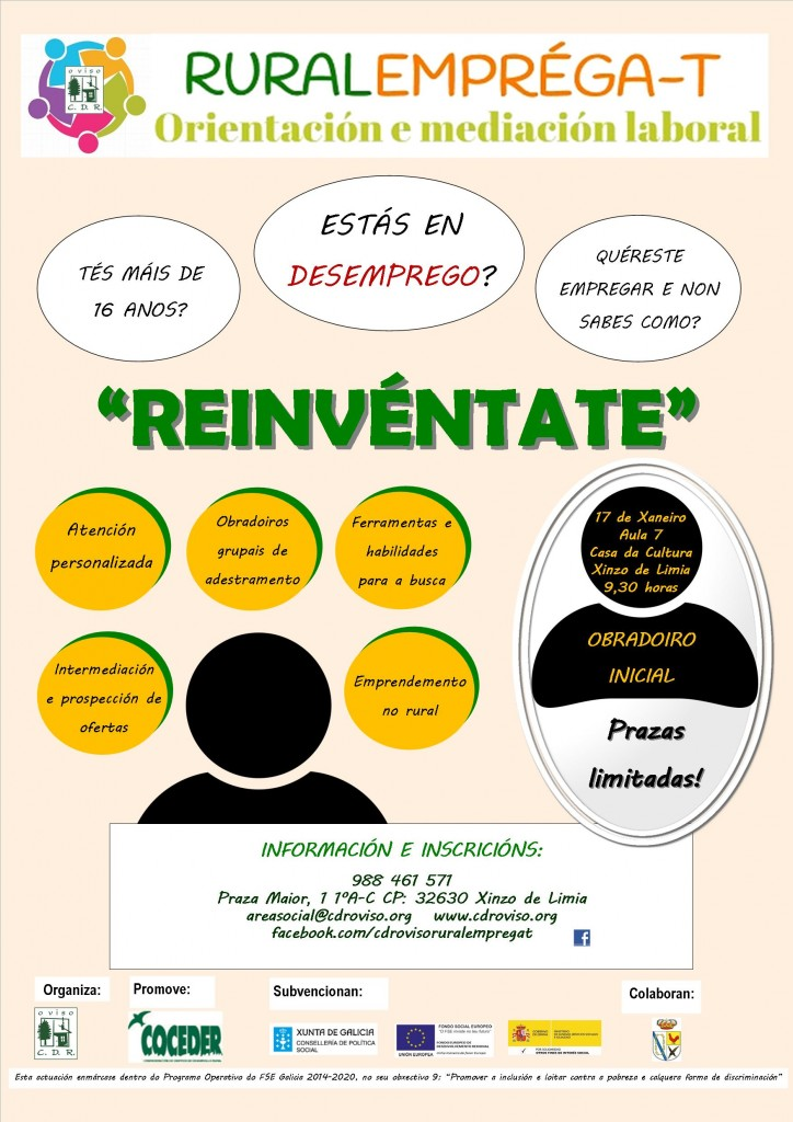 cartaz_re-inventa-t_2017